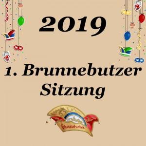 1. Brunnebutzer Sitzung 09.02.19 @ Sporthalle Mainz-Marienborn | Mainz | Rheinland-Pfalz | Deutschland