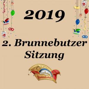 2. Brunnebutzer Sitzung 16.02.19 @ Sporthalle Mainz-Marienborn | Mainz | Rheinland-Pfalz | Deutschland