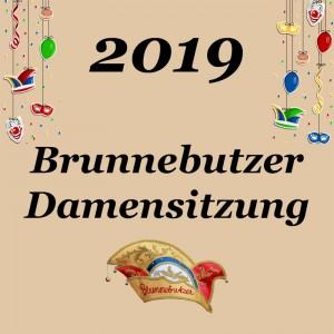 Damensitzung 08.02.19 @ Sporthalle Mainz-Marienborn | Mainz | Rheinland-Pfalz | Deutschland